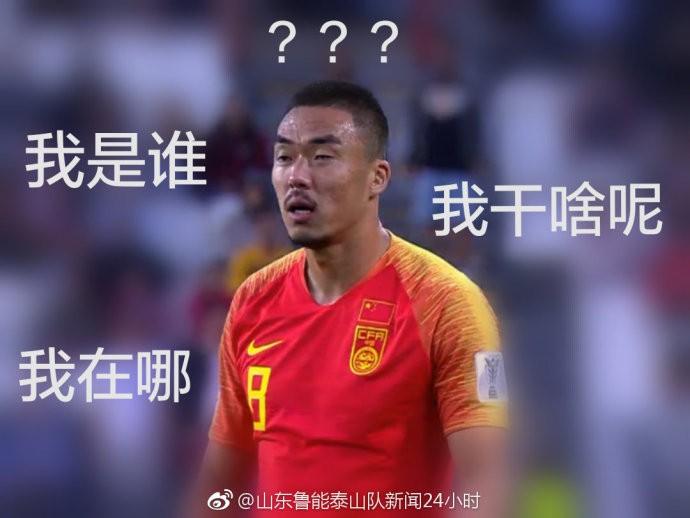 皮一下,国足亚洲杯大胜,数字走起!信表情包抓阄表情群微图片