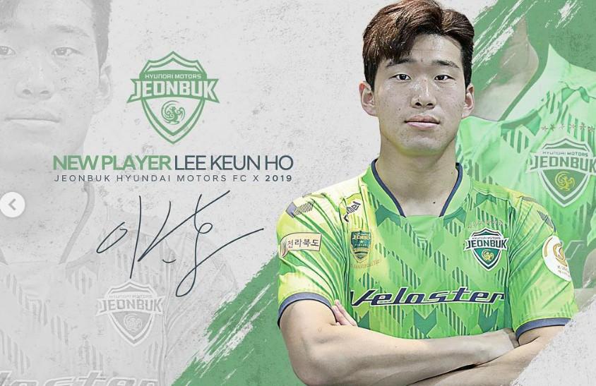官方:全北现代签韩国U23国脚