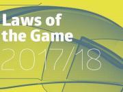 我是裁判:2017/18版足球竞赛规则已经生效