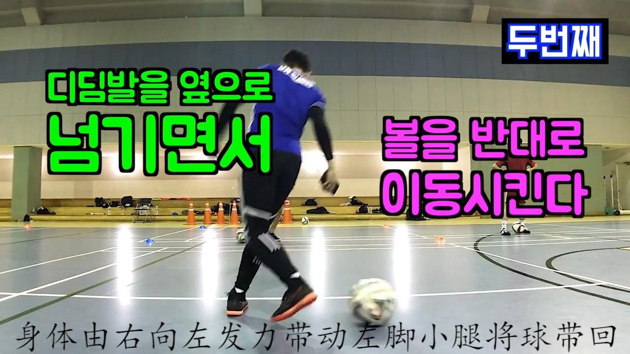 足球教学:内马尔拉球摆脱动作教学 - 懂球帝