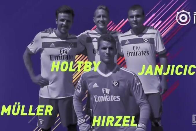 <strong>FIFA 18汉堡队任意球挑战赛</strong>