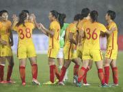 比赛集锦:中国女足 3-2 墨西哥女足