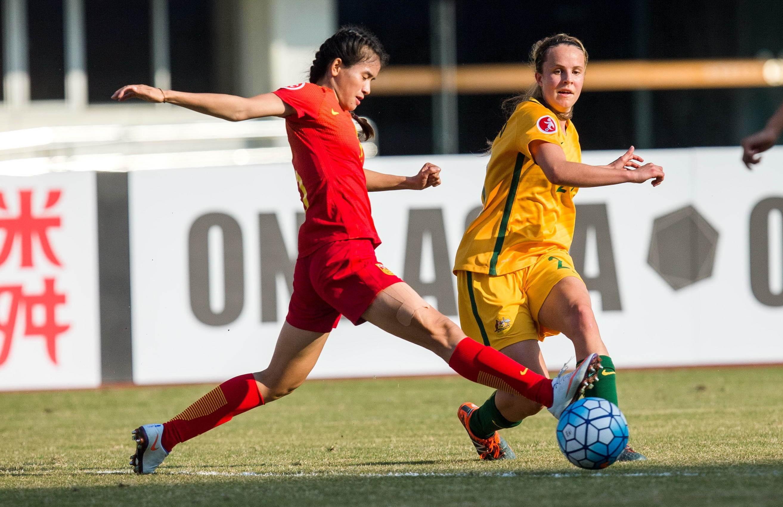 三球力克澳大利亚,U19女足获2018法国世青赛入场券!