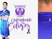 支持消除对妇女的暴力行为,莱加内斯对阵巴萨穿特制球衣