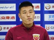 武磊:足协杯冠军留在上海,有利这座城市的足球发展