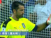 《天下足球》专题:无缘2018世界杯最佳十一人