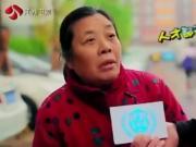 街头采访大众眼里的中国足球,对此话题连大妈都有话说