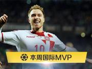 懂球帝本周国际赛事MVP:埃里克森