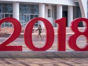 2018世界杯小组赛抽签嘉宾揭晓:卡纳瓦罗、普约尔一起入围