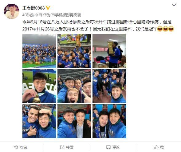 王寿挺:路过八万人体育场再也不会心痛了军