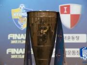 中超球队亚冠有望打韩国K2球队?两场比赛后见分晓