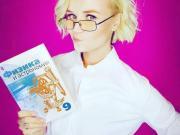 大喜娱乐城色怡人:俄罗斯世界杯主题曲演唱者加加林娜