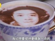 """还在喝心形拉花咖啡?""""自拍咖啡""""火遍全球,想不想试试?"""