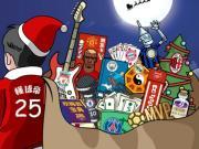 懂球帝启动图:圣诞老人的礼物你满意吗,哪份是你最喜欢的?