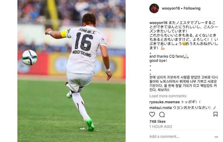 郑又荣:感谢重庆的球迷们