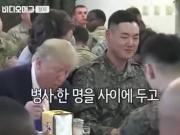 坐在两国总统之间是什么感觉,小哥:很懵……