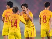 比赛集锦:中国女足 4-0 越南女足
