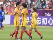 比赛集锦:中国女足 2-1 泰国女足