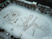 图集:一座城一支队,亚泰球迷制作绝美雪景