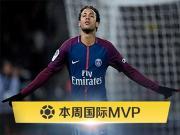 懂球帝本周国际赛事MVP:内马尔