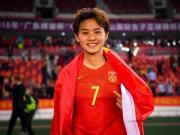 王霜:生日这天取得进球很开心