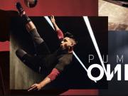 Puma One 18.1评测:低调小黑鞋,闪耀你的美