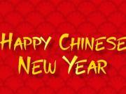 这个祝福不一般!在安菲尔德表演中国乐器是一种怎样的体验?