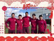 大年初四送祝福,重庆众将祝大家新年攻破幸福美满的大门