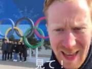 挪威小哥又跑去冬奥会撩妹了还学了韩语!每次听到都笑得不行