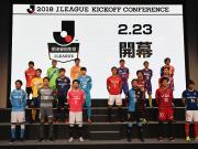 日本J1联赛全面打响,今日4场半球盘誓决高下