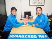 丁海峰:很期待新赛季广州德比