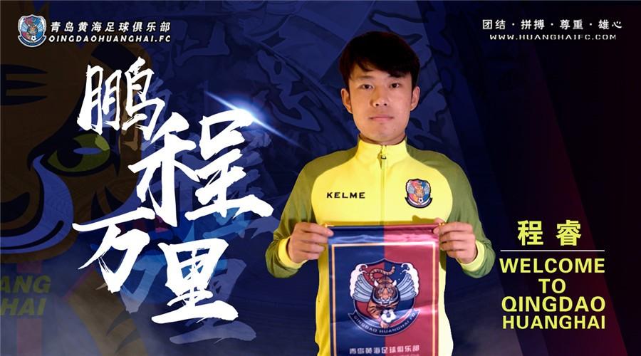 广州青年足球俱乐部:正