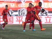 比赛集锦:长春亚泰 1-1 北京人和
