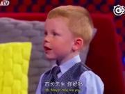 这个3岁小男孩的气场真强大,节目挺好玩儿的