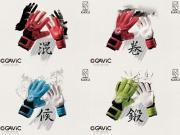 GAViC发布全新KAKU系列门将手套