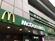 """国安主题!北京这三家麦当劳""""绿了"""""""