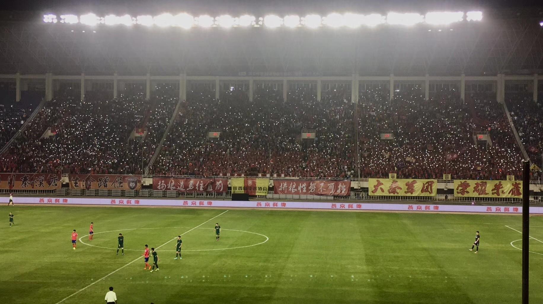365足球外围网站:中锋:陕西