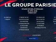 巴黎法国杯大名单:小维阿入选