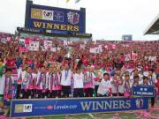 日联杯新年新赛制,改革之后,谁能脱颖而出?