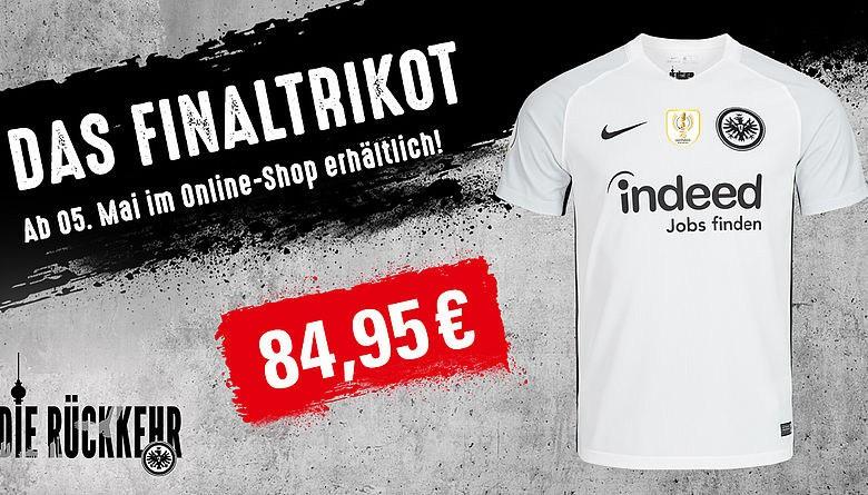 法兰克福发布2017/18赛季德国杯决赛特别版球衣