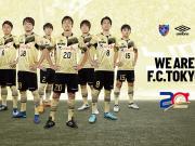 黄金甲胄!东京FC俱乐部20周年纪念球衣发布!