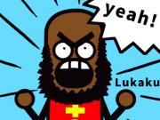 卢卡库今天很兴奋