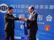 昆山体育局近几年也大力发展足球产业,着重建设足球青训布..