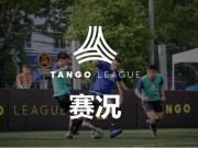 TANGO联赛上海站 | 十六强出炉,向冠军发起冲击!