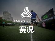 TANGO联赛上海站 | 八强产生,卫冕冠军布拉铁强势晋级
