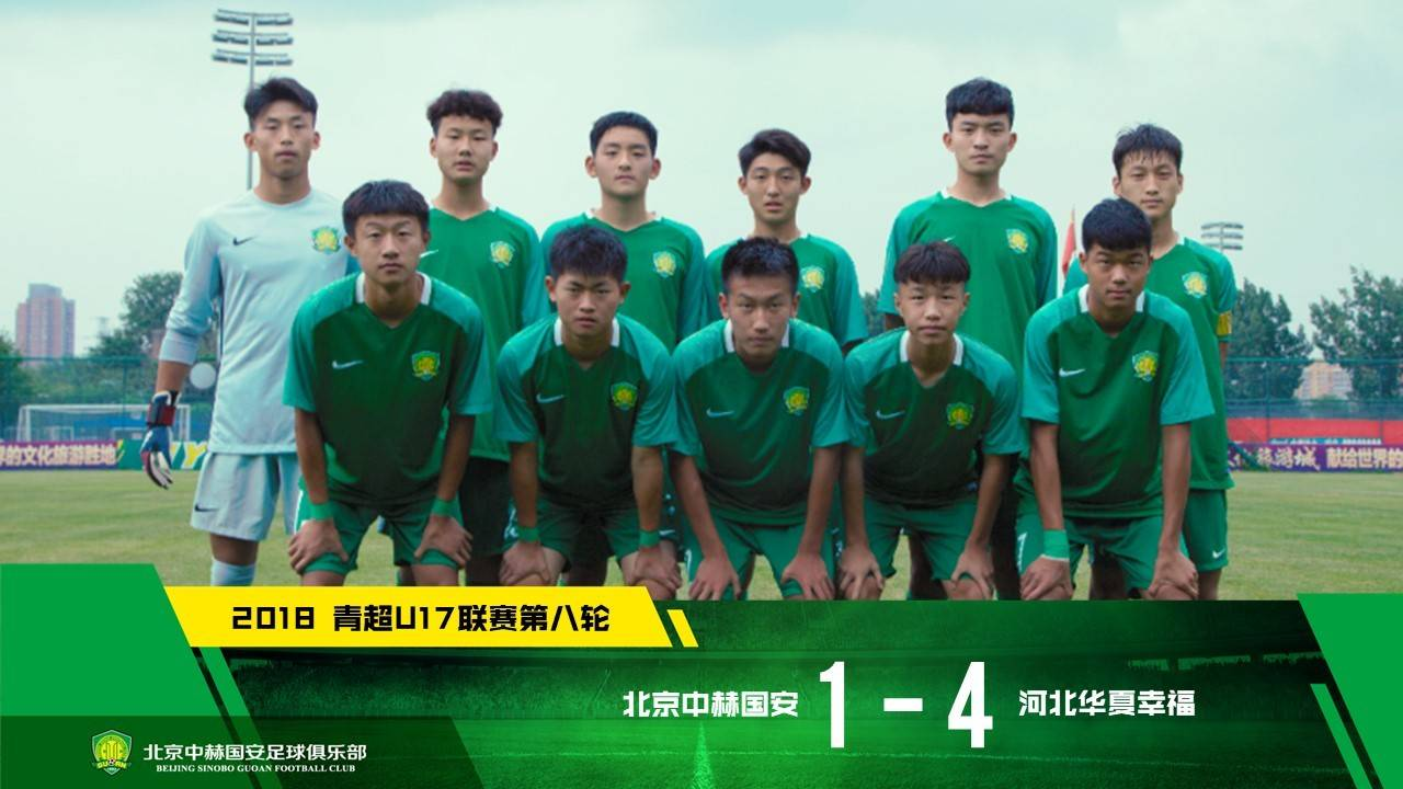 6月9日下午,2018全国青少年足球超