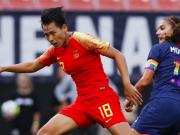 中国女足1-2憾负美国女足遭两连败,李影破门难救主