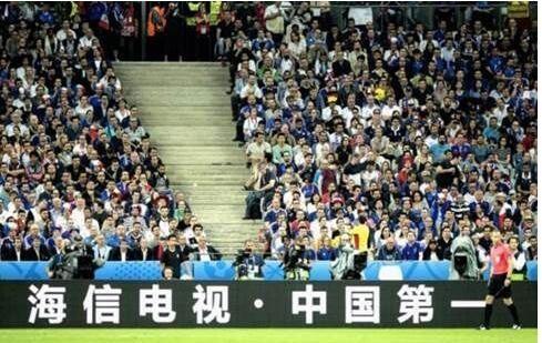 曾打出欧洲杯最大胆广告的海信,明天在俄罗斯会怎么玩?