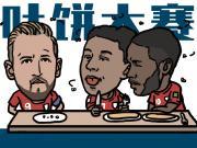 世界杯Day5:比利时拒绝冷门;英格兰花式吐饼