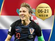 懂球帝世界杯今日之星:莫德里奇